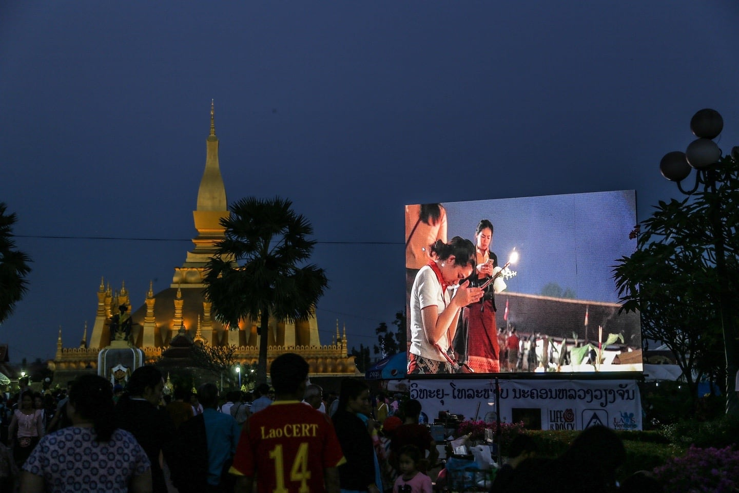 jumbotron broadcasts festival in Laos